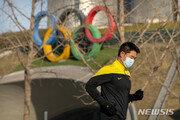"""IOC """"내년 2월 베이징 동계올림픽도 무관중 개최할 수도"""""""