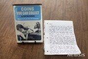 美도서관에 50년 만에 반납된 대출 도서…연체료는 20달러