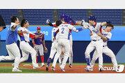 한국 야구, 미국과 준결승 선발 라인업 발표 '이의리 선발-김현수 4번'