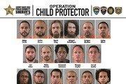 월트디즈니월드 직원 3명, 미 플로리다주 아동 성범죄 연루