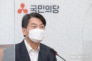 안철수, 코로나19 음성 판정 '정상 업무 복귀'