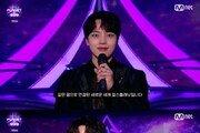 """여진구, '걸스플래닛' MC로 첫 등장…""""99명 소녀들의 이야기"""""""