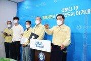 남창원농협 유통센터 관련 확진자 28명으로…하루 검사자만 1만 명