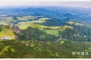 '금단의 땅' 한라산국립공원지역 오름, 생성과정도 베일에 싸여