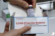 모더나, 백신 개발 벤처에서 직접 생산 기업으로 변신