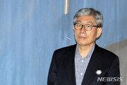 검찰, '댓글부대' 원세훈 파기환송심서 징역 15년 구형