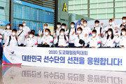 """""""올림픽 감동 잇는다""""…도쿄패럴림픽 선수단 본진 18일 출국"""
