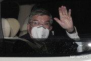 바흐 IOC 위원장, 오는 24일 도쿄 패럴림픽 개막식 참석