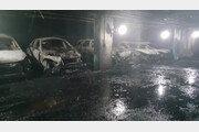 불 탄 벤츠만 100대…천안 주차장 화재 100억대 대형 보험사고