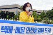 """심상정 """"윤석열은 자기부정, 이재명은 '부자 몸조심'하며 딴길로"""""""