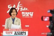 검찰, '철도노조 체포방해 혐의' 김재연에 벌금형 구형