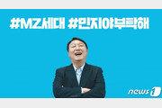 윤석열, 2030 정책제안에 답한다…'민지야 부탁해' 프로젝트 가동