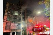 인천 서구 심곡동 빌라서 불…1명 사망-7명 중경상