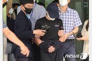20개월 의붓딸 '살해·유기·성폭행' 혐의 20대 재판 27일 시작