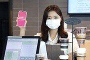 [Tech&]LG U+, 업종별 맞춤 서비스로 소상공인 지원 확대