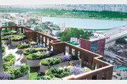 [아파트 미리보기]옥상서 한강 보이는 호텔같은 고급주택