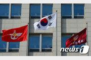 """""""국방부 개혁 의지 없다""""…민관군 합동위 위원 6명 추가 사퇴"""