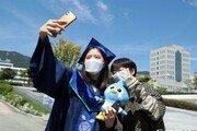 [퇴근길 한 컷] 코로나시대의 쓸쓸한 졸업식