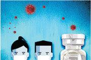 [횡설수설/장택동]어린이 접종 의무화