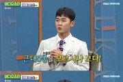 """전웅태 """"김어준 '근대5종, 중학교 운동회 같다' 듣고 나서…"""""""