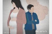 """'신생아딸 유기치사 혐의' 부모, 1심 무죄…""""증거 부족"""""""