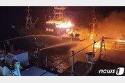 군산 어청도 인근 해상서 129톤 어선 화재…인명피해 없어