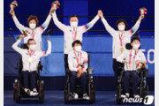 한국 보치아, 일본 꺾고 9회 연속 금메달 획득