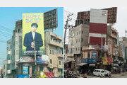 """""""동성애 부추긴다""""…BTS 정국 생일 광고 철거한 파키스탄 정치인"""