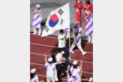 도쿄 패럴림픽, 13일의 열전 끝 마무리…韓 종합 41위
