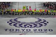 """도전과 열정 보여준 패럴림픽 선수단…""""숙제가 많아졌다"""""""