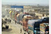 유엔사무총장, 부총장 카불에 파견, 탈레반과 회담중