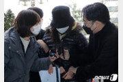 '원생 집단학대' 인천 서구어린이집 원장·교사 6명 모두 실형·법정구속