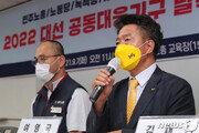 """""""민노청은 불법, 민주당이 하면 합법인가""""…정의당, 송영길 대표 고발"""