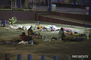칠흑 같은 '정전 사태'…멕시코 강진 여파 (영상)