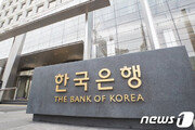 한은, 코로나 피해 소상공인·중기 대출지원 '6개월' 연장