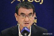 日 총리 유력 후보 '고노', 10일 당 총재선거 출마할 듯