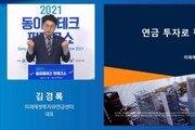 """""""1주택 유지땐 부부 공동명의 유리… 매물 부족 시기 경매 주목을"""""""