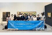 KT&G, 상상마당 부산서 '해양 생태계 보호' 전시회 개최