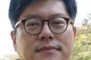 9·11테러 20년, 美 단극 체제의 종언과 한국의 선택[동아시론/전재성]