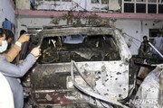 """NYT """"美 드론 공격에 숨진 아프간 사망자, IS 아니다"""""""