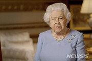엘리자베스 여왕, 9·11 테러 20주년 맞아 희생자와 생존자 위해 기도