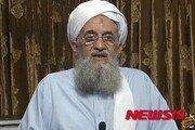 '사망설' 알카에다 수장, 9·11 맞춰 새로운 영상 메시지 발표