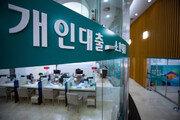 최근 1년간 서울 주택 구입자 15% 평균 1억 신용대출 '영끌'