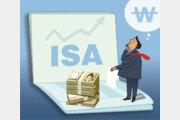 [머니 컨설팅]중개형 ISA 배당수익엔 세금 '0'