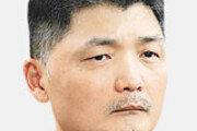"""공정위, 김범수 정조준… """"금산분리 위반 조사중"""""""