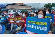 성주 사드기지 공사 자재 반입…올해 40번째