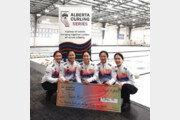 여자 컬링 '팀 킴' 시즌 첫 국제대회서 7전 전승 우승