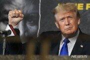 """트럼프 전쟁 우려한 美 합참의장, 中에 전화해 """"공격시 미리 알려주겠다"""""""