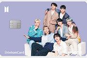 'BTS 카드' '세븐틴 카드'