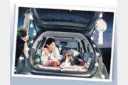 온라인 판매-무노조 '車산업 실험' 시동 걸렸다